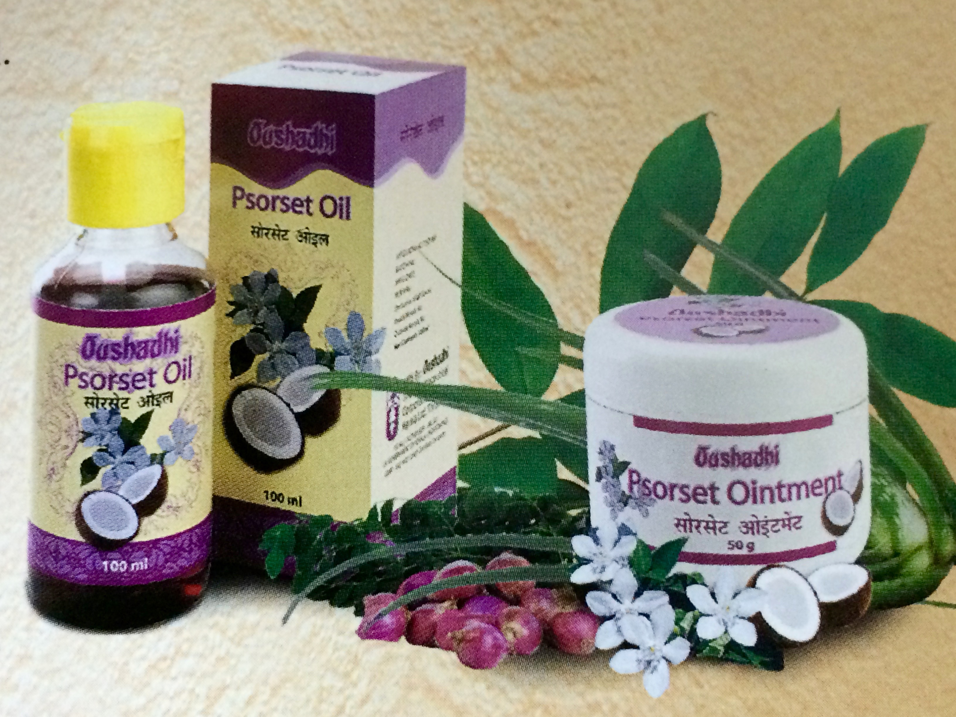 Psorset Ointment