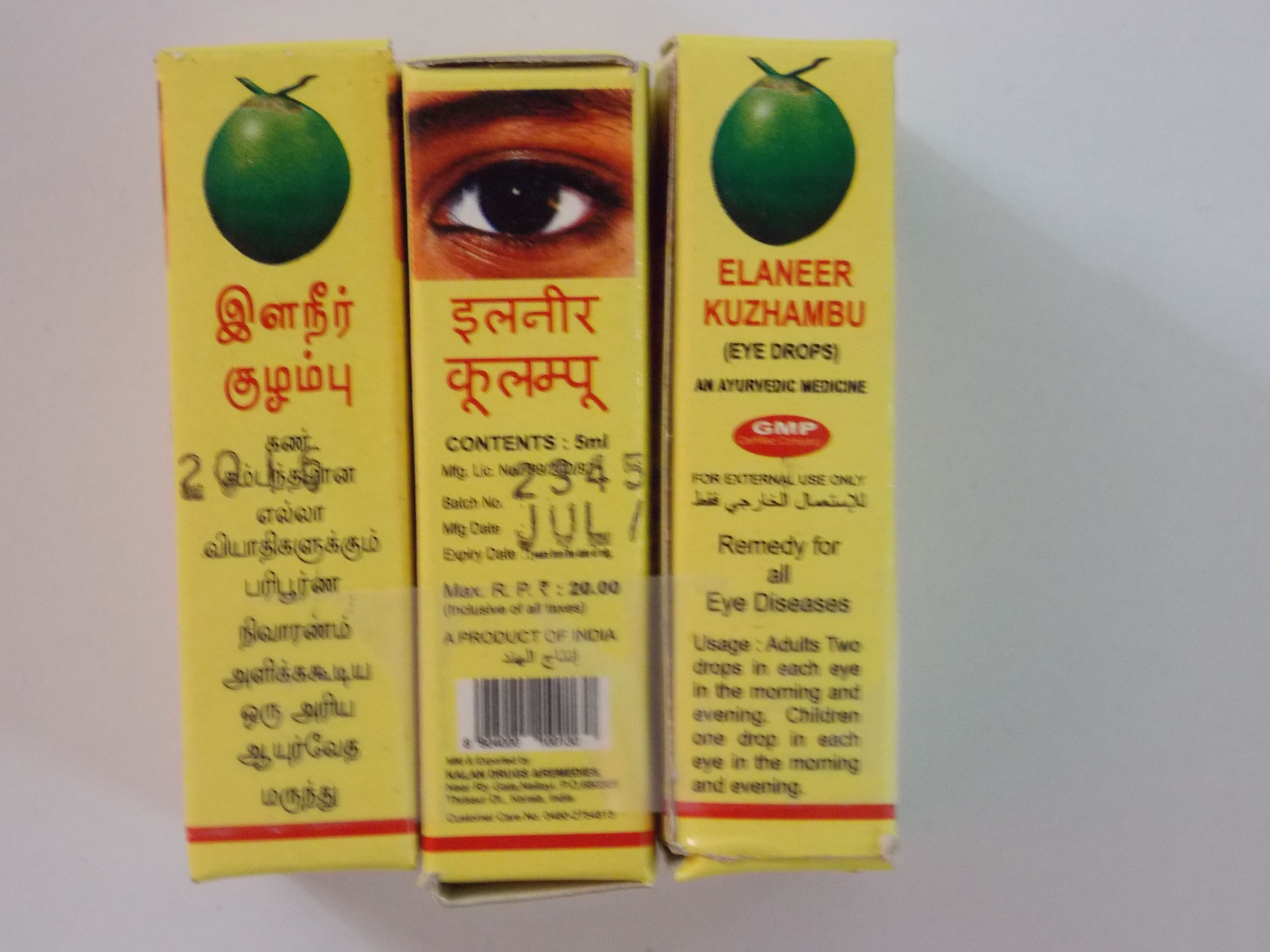 Elaneer Kuzhambu 5 ml each (pack of 6)